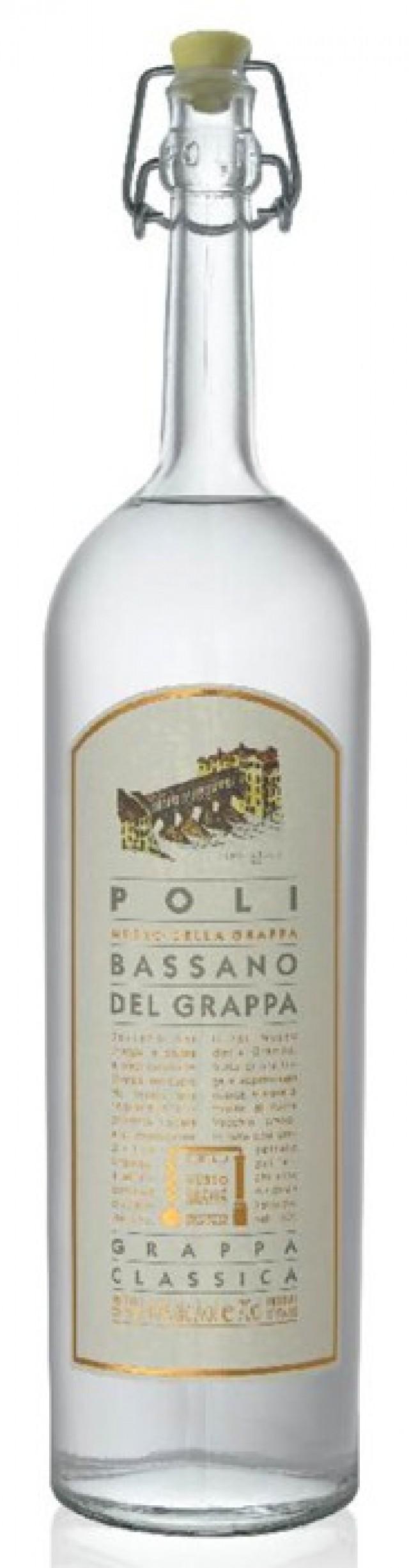 Grappa di Bassano Classica : vendita online Liquori e distillati ...